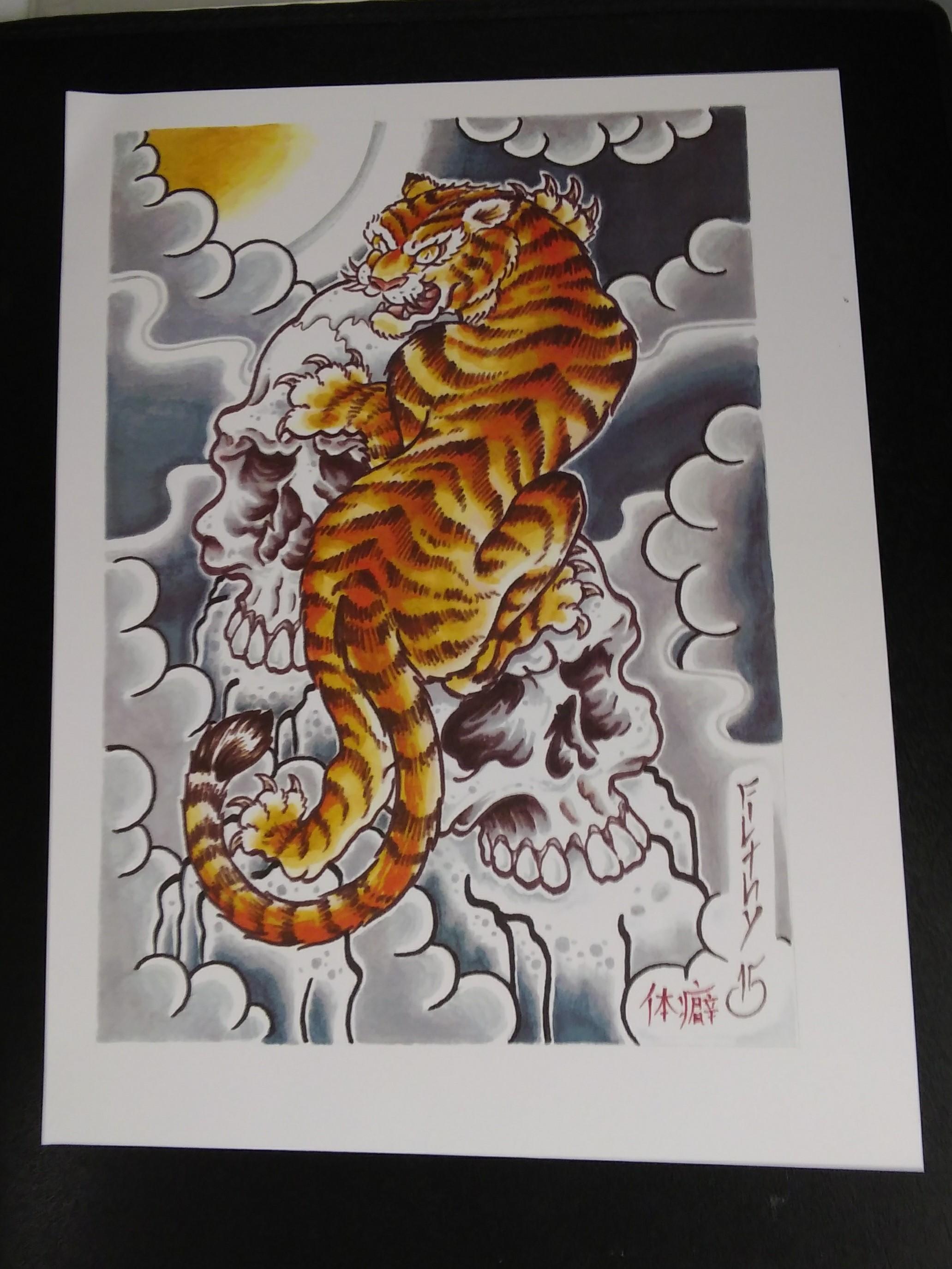 tiger god print 11x14 5 pt44